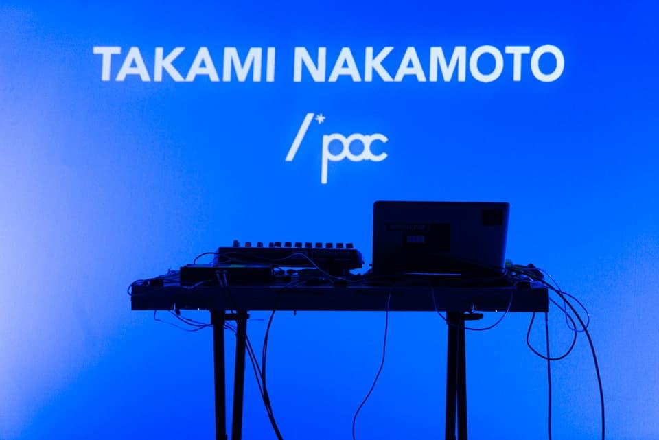 Fondo de Takami Nakamoto en NANO_MUTEK
