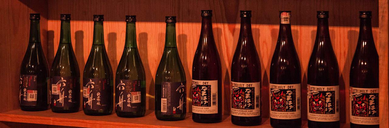 Portada FG sake
