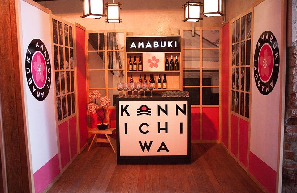 Casa Amabuki sake
