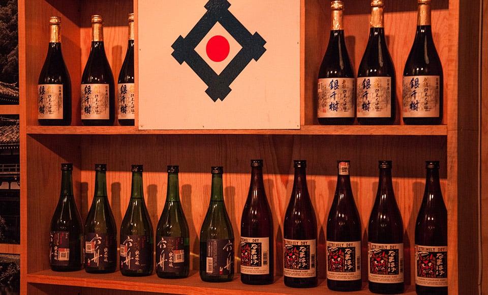 Botellas sake premium