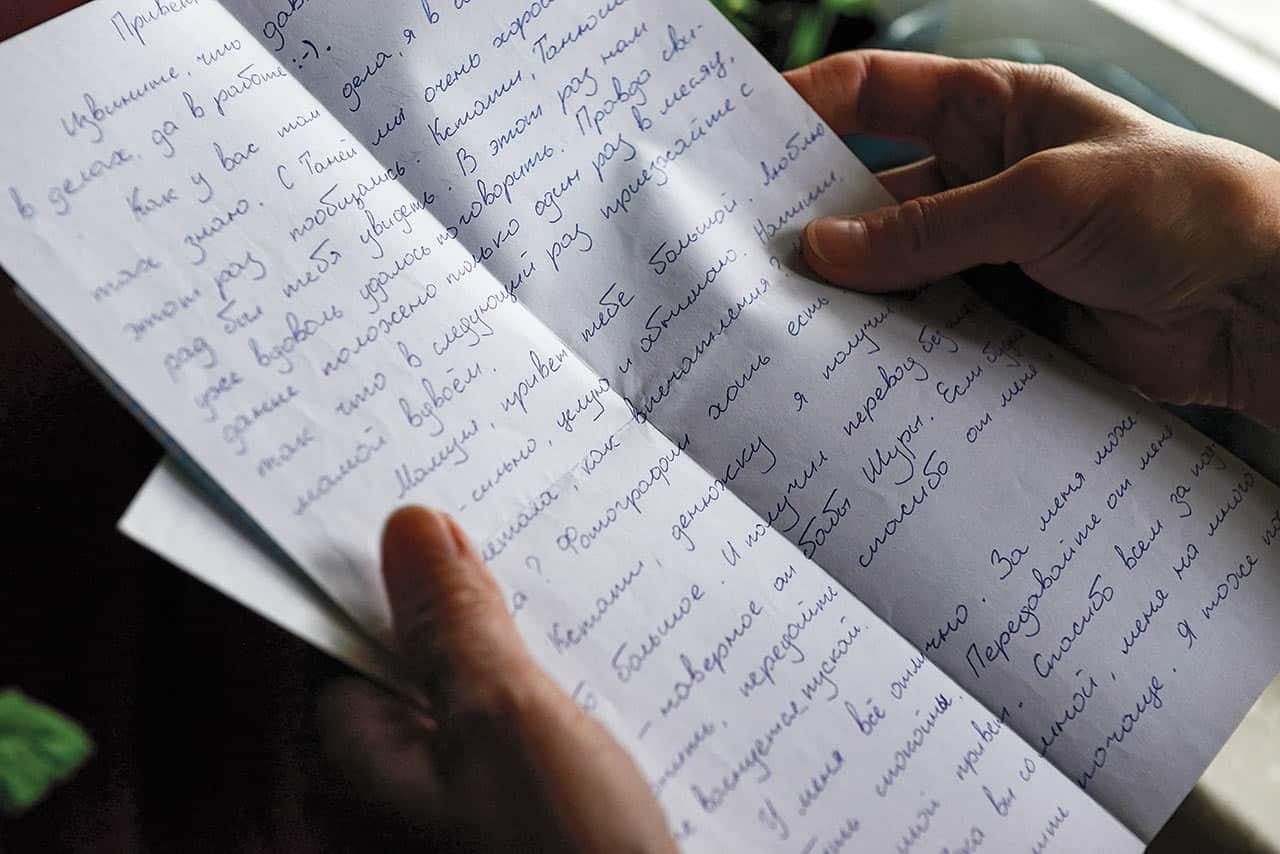 Bielorrusia, carta ejecución