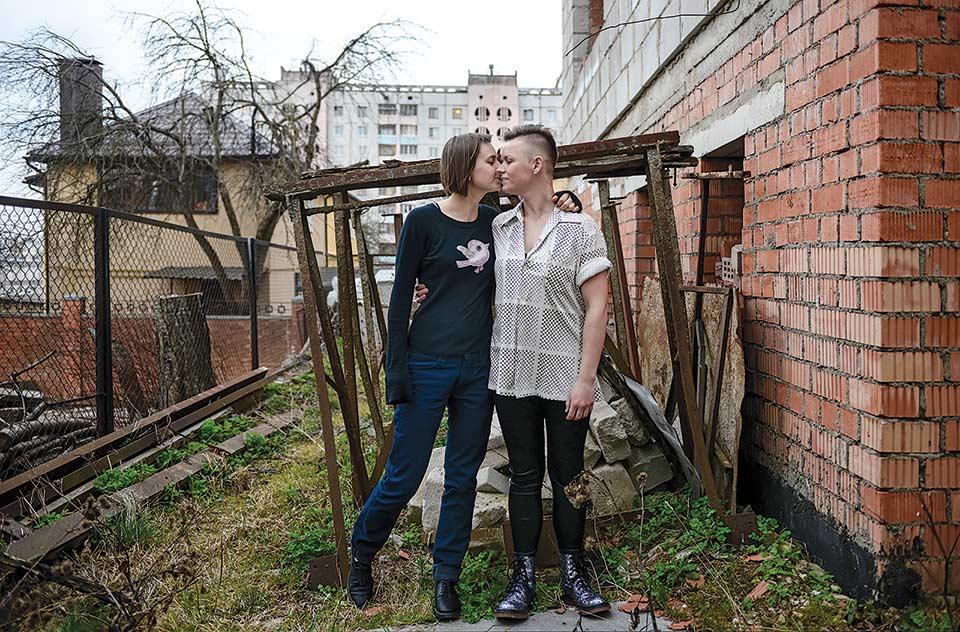 Homofobia en Bielorrusia