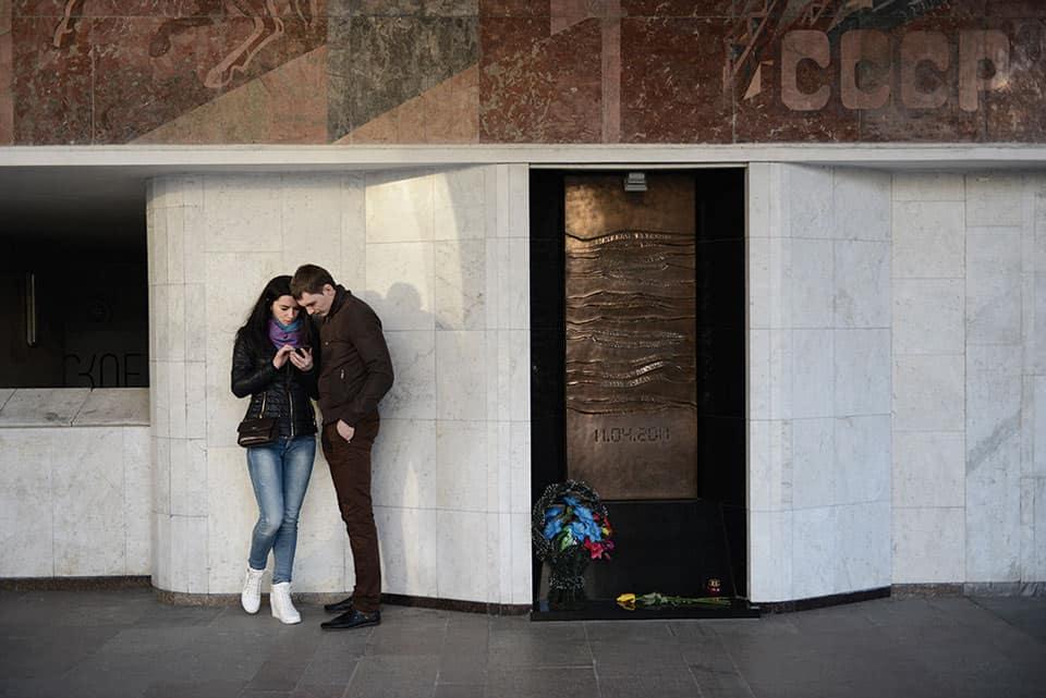 Memorial de los caídos.