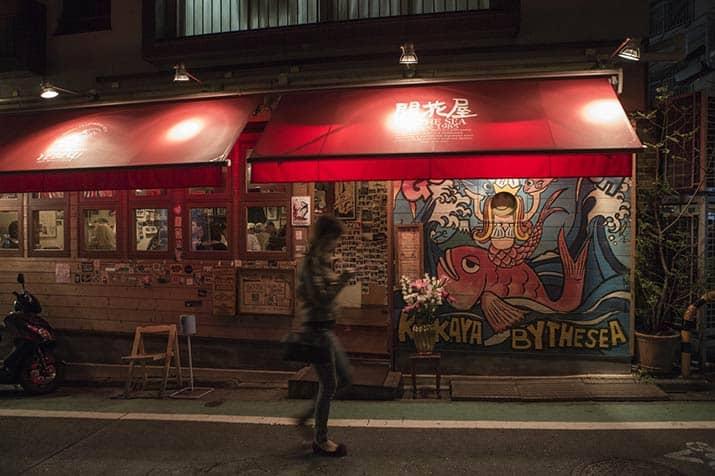 Club Travesías, Tokio 2