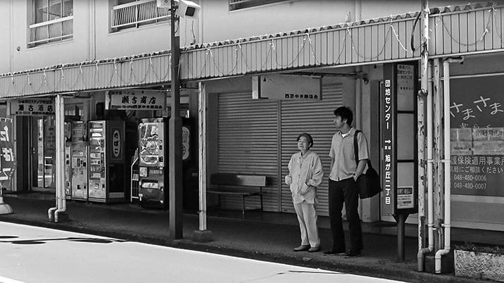 Tras la tormenta de hirokazu koreeda cine japonés, int1