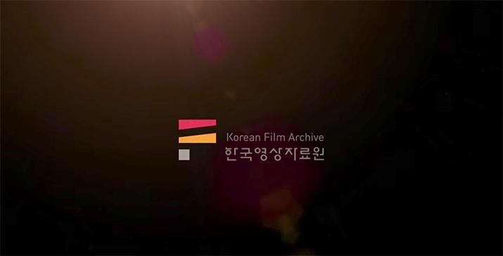 streaming de cine de arte, corea