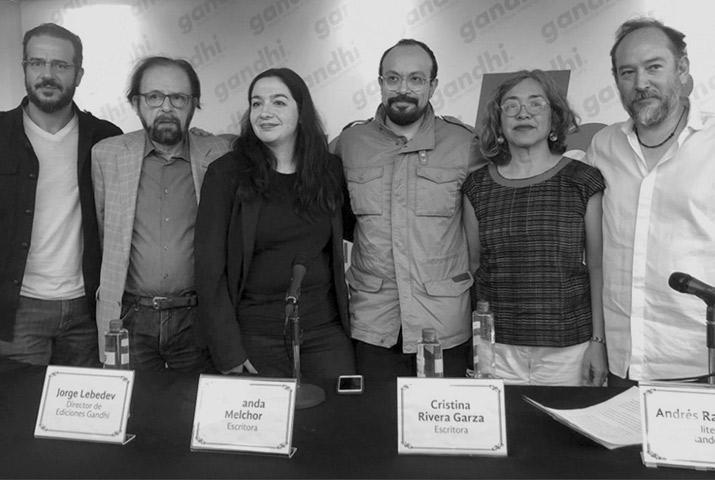 Premio de novela Francisco Achar 2018, int1