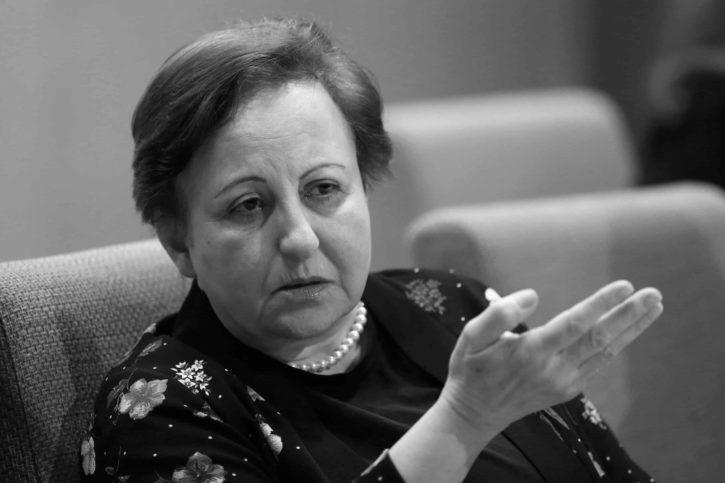 Shirin Ebadi, int1