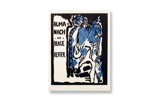 Wassily Kandinsky, int2