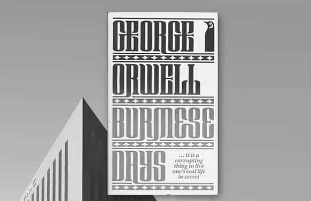 George Orwell, Burmese Days